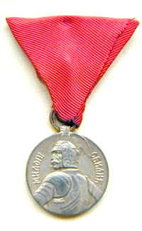 Serbian Medal for Bravery
